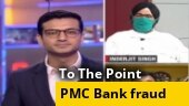 PMC Bank fraud: When will depositors get full access to their money?