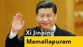 Xi Jinping arrives in Chennai for informal summit with PM Modi in Mamallapuram