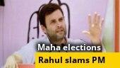 Maharashtra assembly poll: Rahul Gandhi slams Modi govt for waiving off Rs 5.5 lakh crore debt of corporates