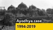 1994-2019: Story of the Ayodhya land dispute case