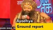 Ayodhya hearing concludes: Will both parties accept SC verdict?