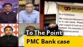 PMC Bank crisis: How to prevent such scams?