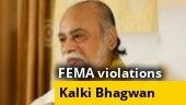 ED likely to initiate probe against self-styled godman Kalki Bhagwan
