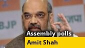 We have won first two polls in Modi 2.0: Amit Shah