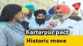 Kartarpur Corridor pact inked: Watch what people have to say about the historic move