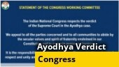 Congress respects SC decision in Ayodhya title dispute case