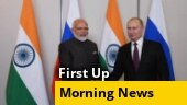 Rebel MLAs to join BJP, PM Modi meets Vladimir Putin in Brazil, more