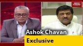 Fadnavis should resign, shouldn't wait for floor test: Congress leader Ashok Chavan