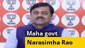 Moment of temporary triumph: BJP leader GVL Narasimha Rao on new Maharashtra govt