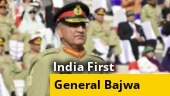 Can Pakistan's Supreme Court force General Bajwa to retire?