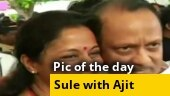 Image of the day: Supriya Sule welcomes Ajit Pawar with a hug