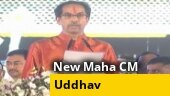Watch: Uddhav Thackeray takes oath as Maharashtra CM