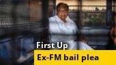 Verdict on Chidambaram plea verdict today, Former follower exposes Nithyananda, more