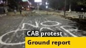 Citizenship Amendment Bill protest: Ground report