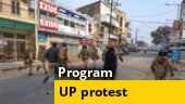 PFI link to Lucknow violence?