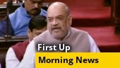 No talks on nationwide NRC right now, says Amit Shah; CCTV footage shows how violence erupted in Mangaluru; more