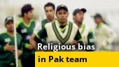 Danish Kaneria confirms Shoaib Akhtar spoke truth about discrimination in Pakistan cricket team