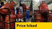 Non-subsidised LPG cylinder price hiked by Rs 19