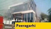 Fire breaks out at factory in Delhi's Peeragarhi, many feared trapped