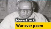 Faiz's Hum Dekhenge poem divisive or for dissent?