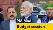 This budget will be for all, says PM Modi as he arrives in Parliament