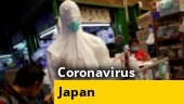 Japan confirms first coronavirus death