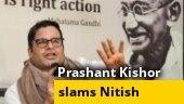 Godse-Gandhi can't stay together: Prashant Kishor goes all out against Nitish