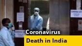 India reports its first death due to coronavirus in Karnataka