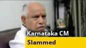 16 Karnataka BJP MLA's upset with Chief Minister BS Yediyurappa