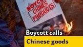 Is economic boycott of China feasible?
