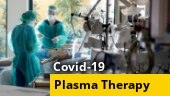 Covid-19: What is plasma therapy? | Top doc answers FAQs