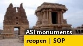 Entry tickets by e-mode, face mask must: ASI monuments to reopen from today