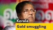 Principal Secretary to Kerala CM removed for involvement in gold smuggling case