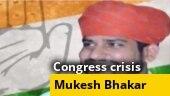 After Sachin Pilot, his loyalist Mukesh Bhakar sacked as Rajasthan Youth Congress chief