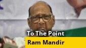 Political faceoff over Ram Mandir's bhoomi pujan