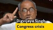 Old guard, new guard a myth, Congress has always given opportunity to younger people: Digvijaya Singh