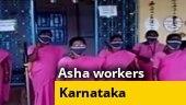 Karnataka: Over 40,000 Asha workers on strike, demand pay hike, better protective gear