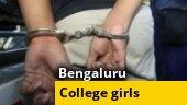 Bengaluru: College girls' photos posted on porn sites, two arrested