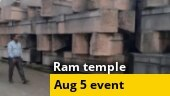 India Today accesses invitee list for Ram temple Bhumi Pujan