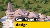 Watch: How Ram Mandir will look like