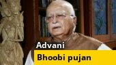 A historical and emotional day: Advani on Ram Mandir bhoobi pujan