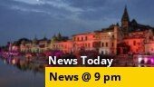 Ayodhya decked for Ram temple bhoomi pujan; Advani says a dream has been fulfilled; more