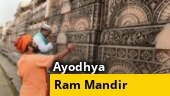 Exclusive: This is how the Ram Mandir in Ayodhya will look like