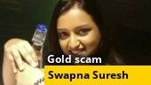 Kerala gold scam case: Swapna Suresh's bail plea rejected