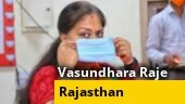 Vasundhara Raje denies rift in BJP after Gehlot wins trust vote