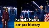Indian-origin Kamala Harris makes history as US vice-presidential candidate