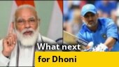 Will MS Dhoni make a political plunge?