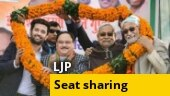 Bihar polls: LJP ready to fight alone if NDA doesn't agree on seat sharing proposal