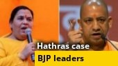 BJP leaders Uma Bharti, Kirit Solanki question UP govt's handling of Hathras case