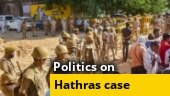 Hathras case: UP cops lathicharge RLD party workers